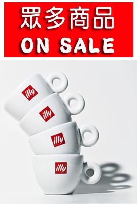on sale 270x400